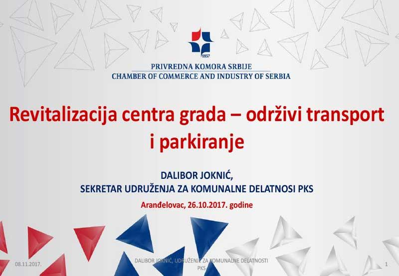 PARkon konferencija - jesen 2017, Arandjelovac - tema 1